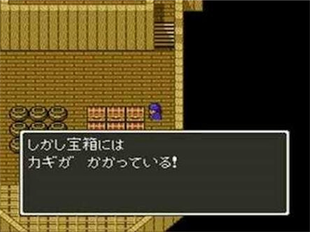f:id:kaito729:20180815154107j:image