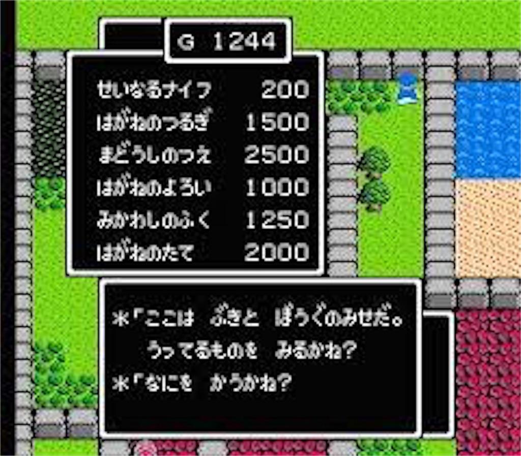 f:id:kaito729:20180815155834j:image