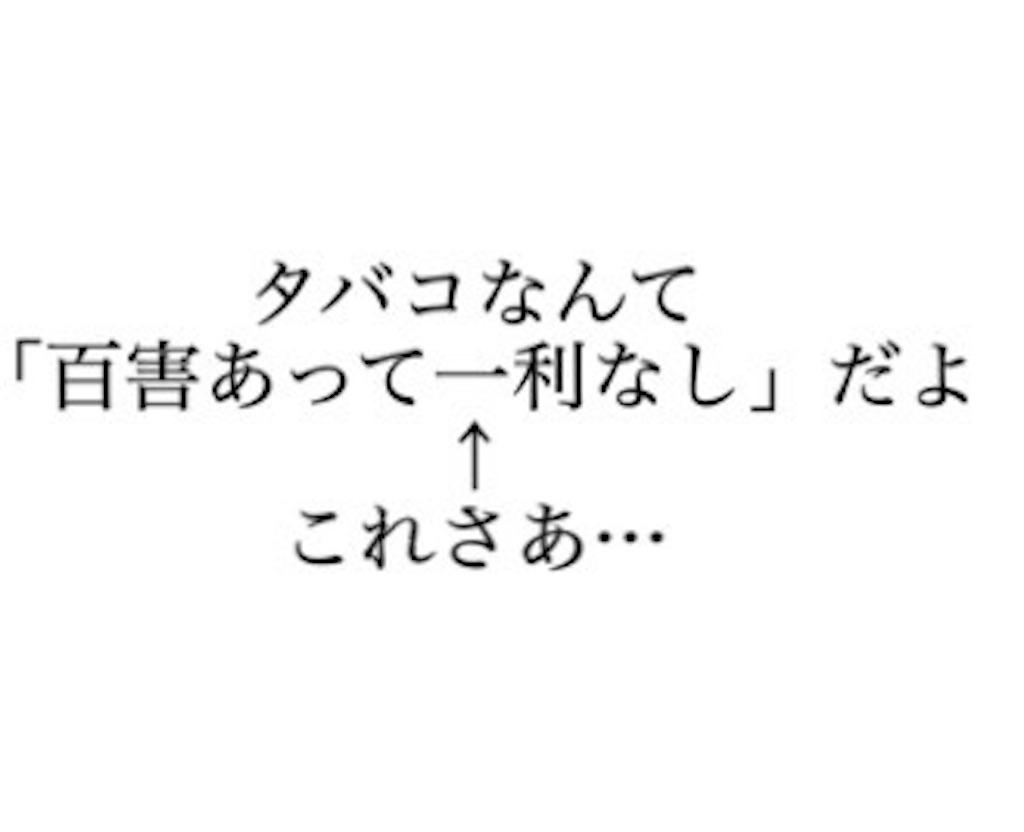 f:id:kaito729:20180818084118j:image