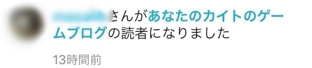 f:id:kaito729:20180821205350j:image