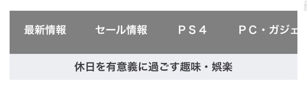 f:id:kaito729:20180824232053j:image