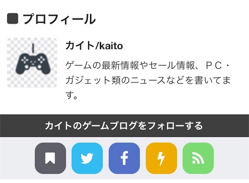 f:id:kaito729:20180824232339j:image