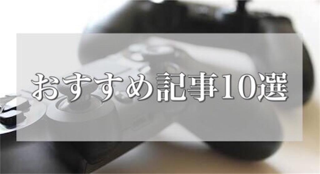 f:id:kaito729:20180829211341j:image