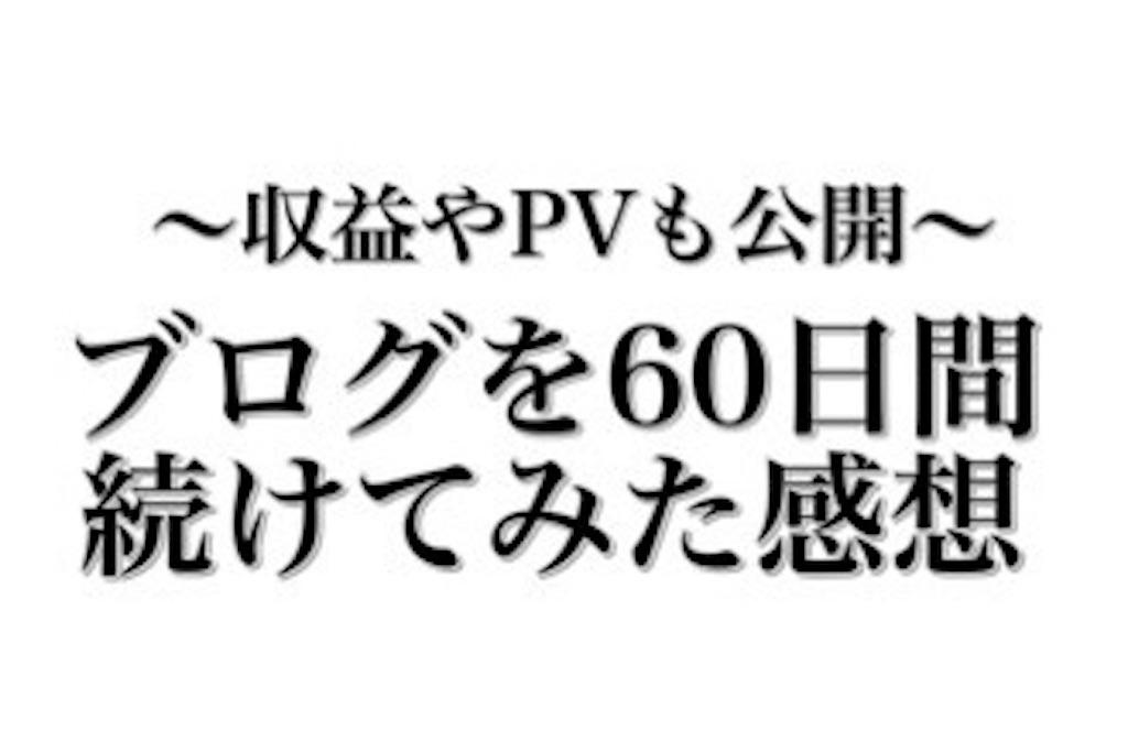 f:id:kaito729:20180902002458j:image
