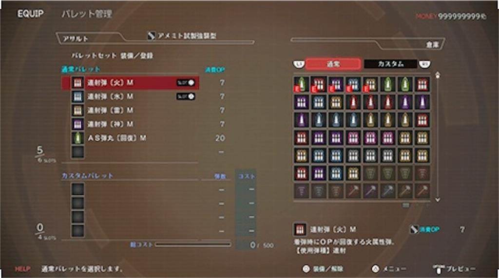 f:id:kaito729:20180911225659j:image