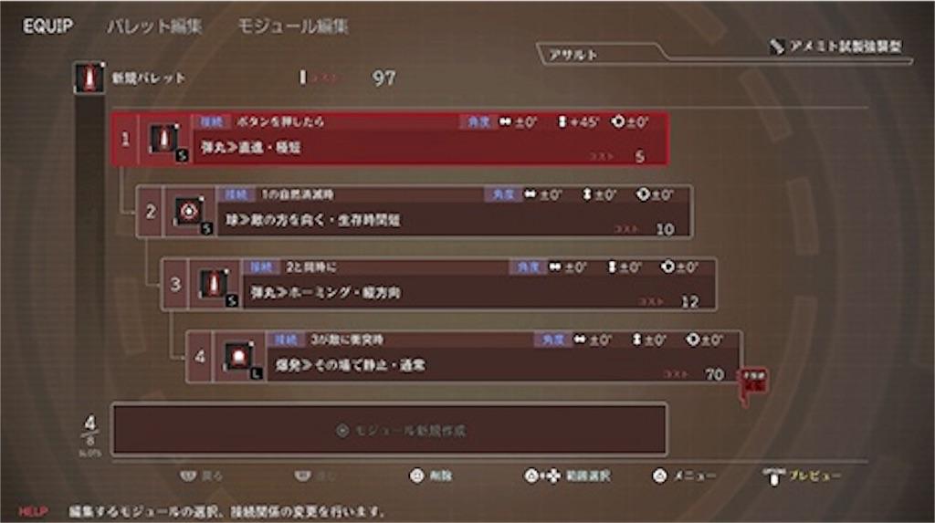 f:id:kaito729:20180911225753j:image
