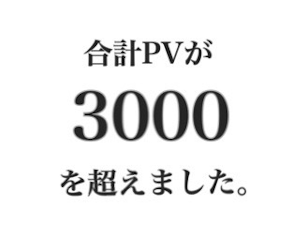 f:id:kaito729:20180912210732j:image