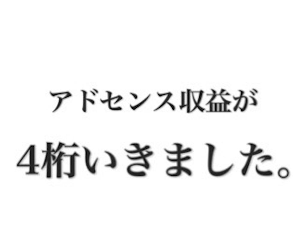 f:id:kaito729:20180912211004j:image