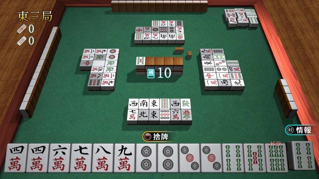 f:id:kaito729:20180917201517j:plain
