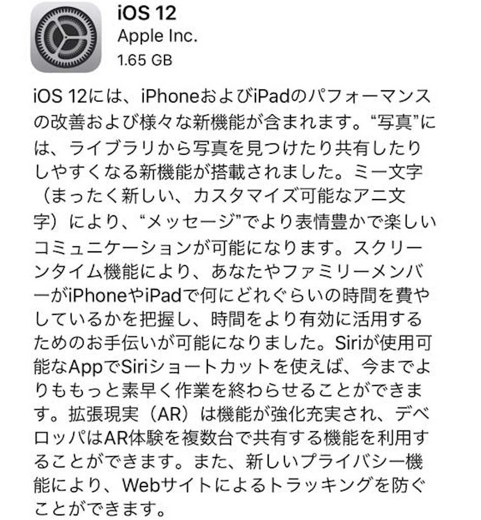 f:id:kaito729:20180918201538j:image