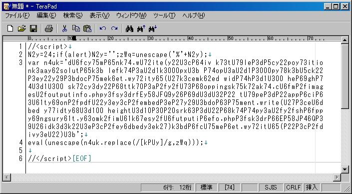 f:id:kaito834:20091020010843j:image