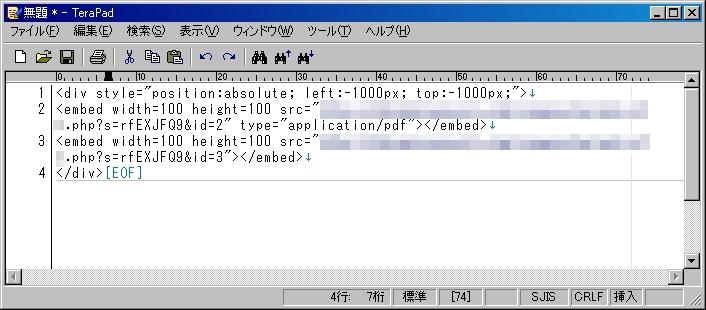 f:id:kaito834:20091020011729j:image