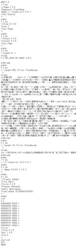 f:id:kaito834:20091024215318p:image:w400:h300