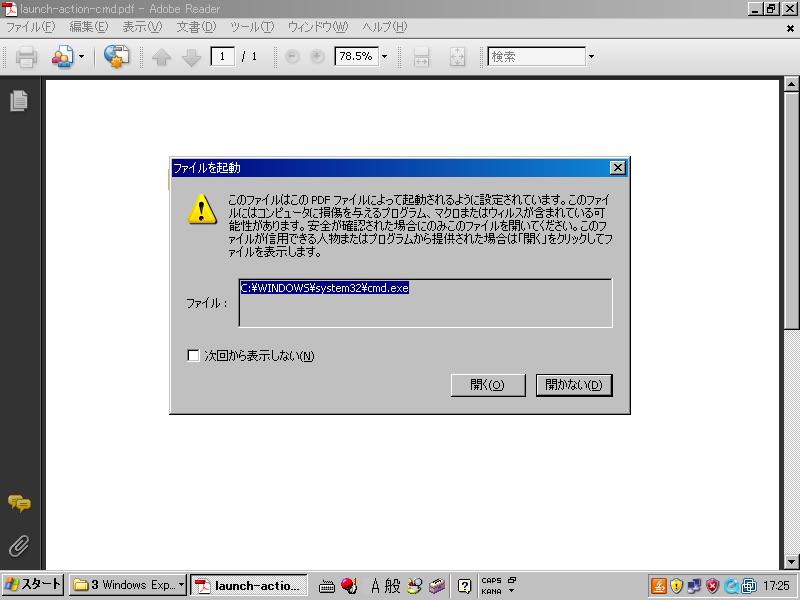 f:id:kaito834:20100410175553p:image:w400:h300