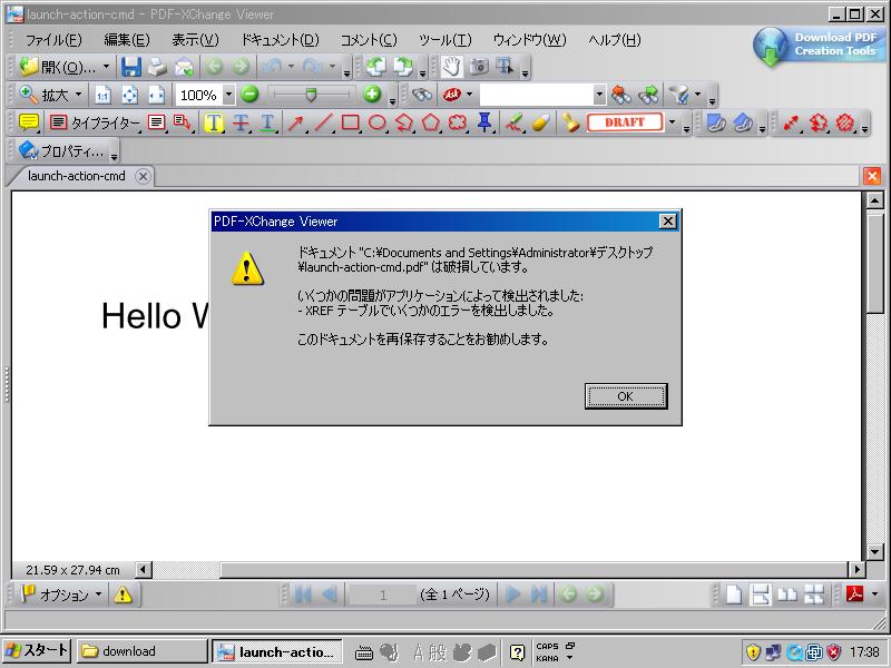 f:id:kaito834:20100410175555p:image:w400:h300