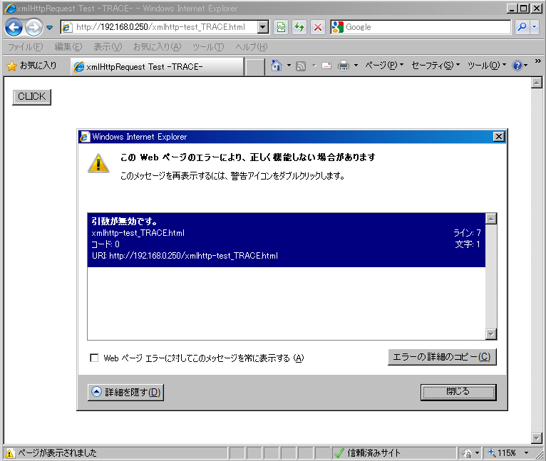 f:id:kaito834:20100718022417p:image:w383:h323
