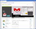 「Gmail」の ANDOROID 要件が 2.2 以上になった(更新日:2011年7月29日)