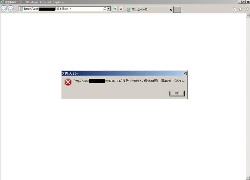 f:id:kaito834:20121110161431p:image:w256:h185