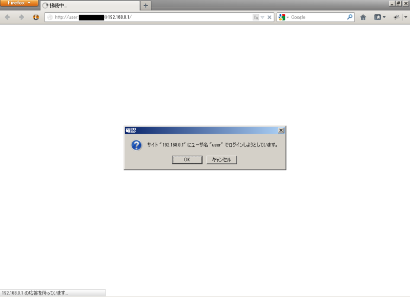 f:id:kaito834:20121110161433p:image:w256:h185