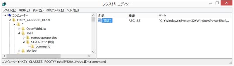 f:id:kaito834:20140208162552p:image:w578:h164