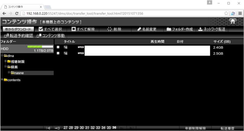 f:id:kaito834:20160821123234p:image:w422:h227