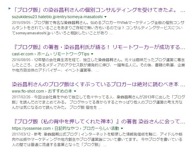 f:id:kaito87:20170430220544p:plain