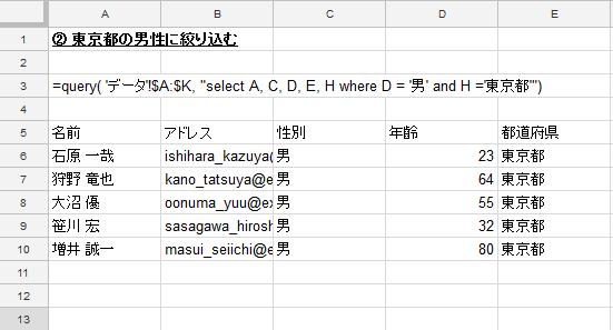 f:id:kaito87:20171004020840p:plain