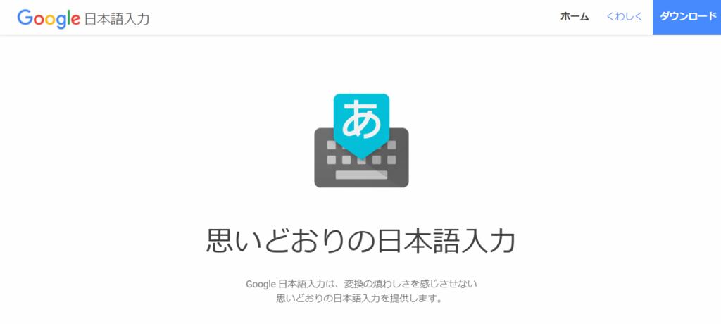 f:id:kaito87:20171010022948p:plain