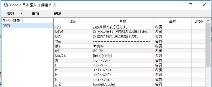 f:id:kaito87:20171010030331p:plain