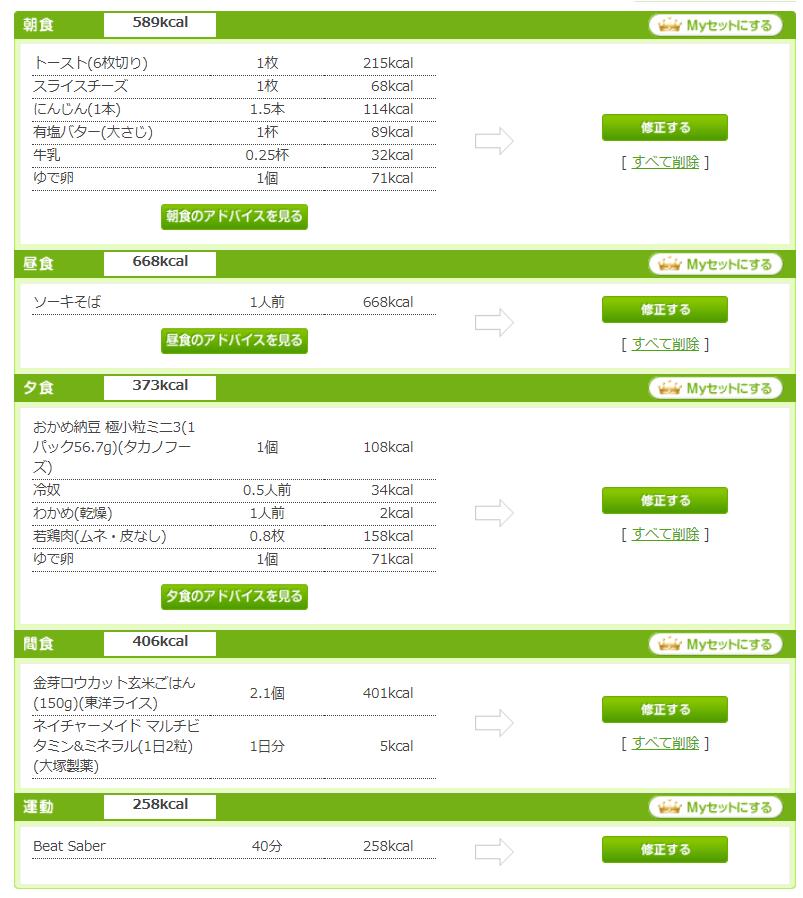 f:id:kaito87:20210505224337p:plain