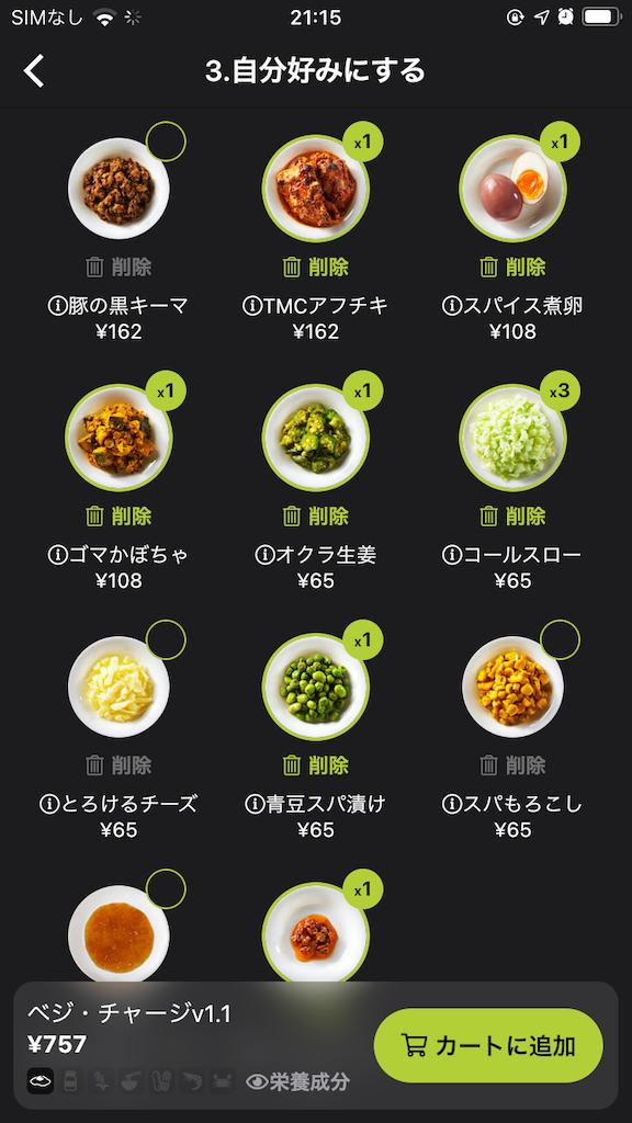 f:id:kaito87:20210929214040p:image