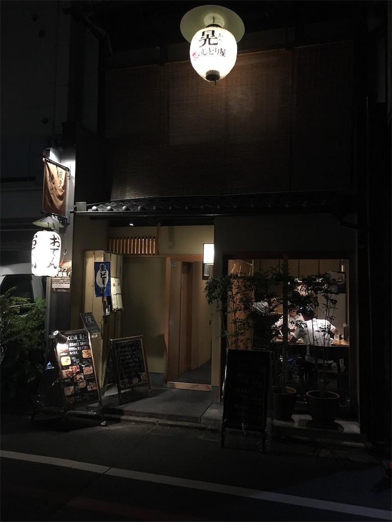 f:id:kaito91actor:20190903160315j:image