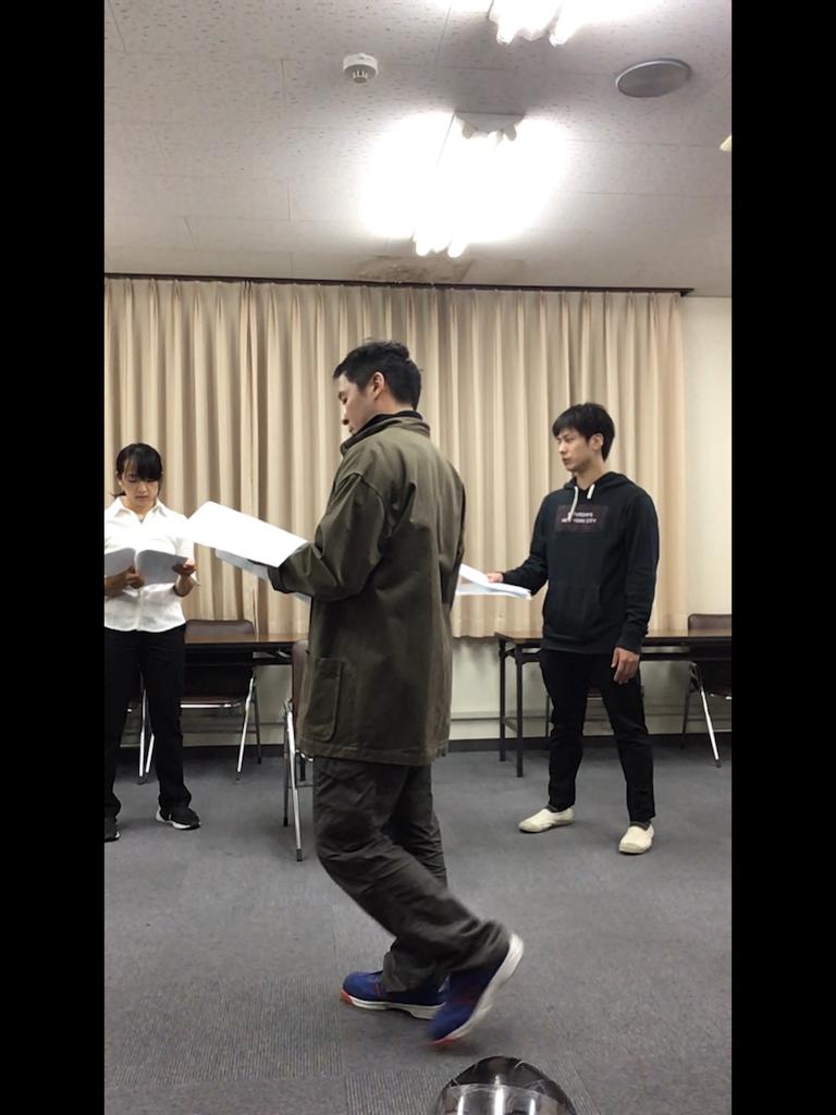 f:id:kaito91actor:20191117235058p:image