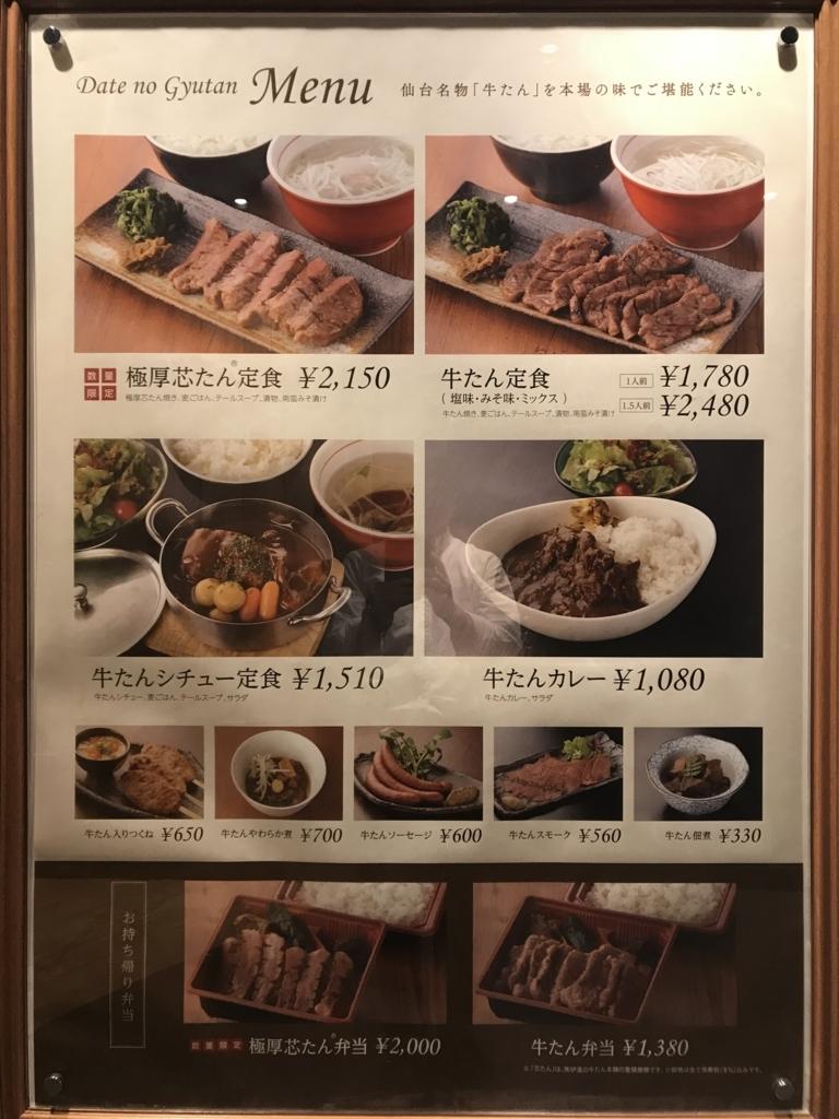 f:id:kaito_blue9:20180409175954j:plain