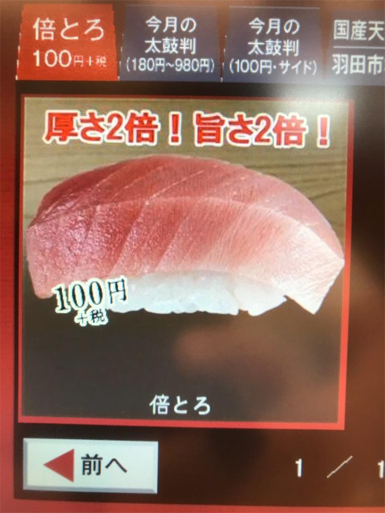 f:id:kaito_blue9:20180519154210j:image