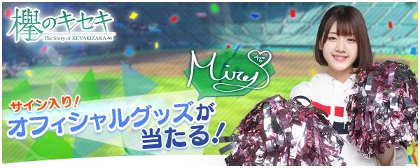 f:id:kaito_blue9:20180810141146j:plain