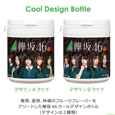 f:id:kaito_blue9:20180810185845j:plain
