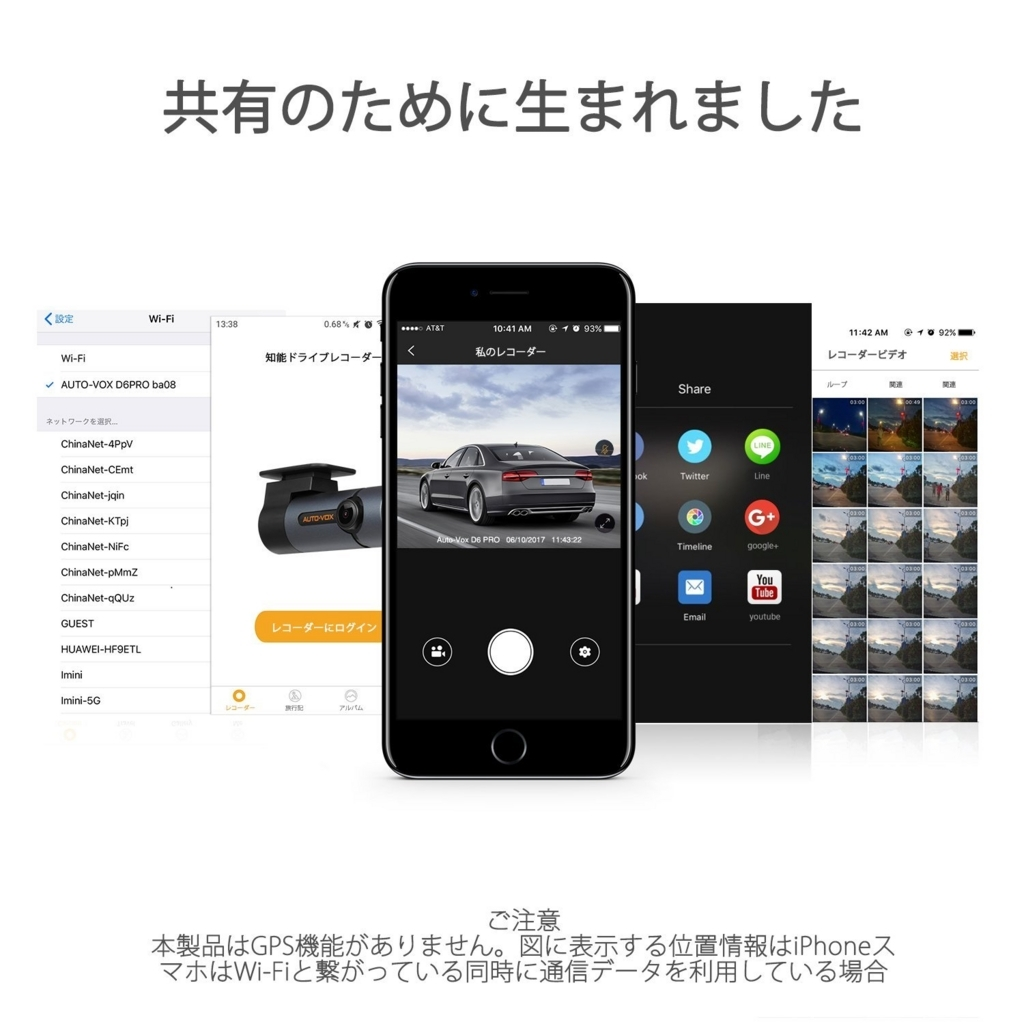 f:id:kaito_blue9:20180823152513j:plain