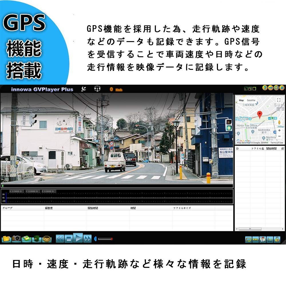 f:id:kaito_blue9:20180823153554j:plain