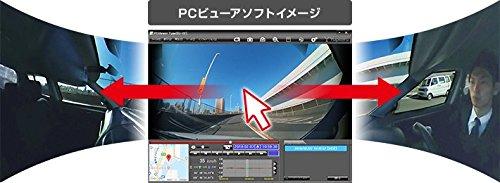 f:id:kaito_blue9:20180823164724j:plain