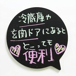 f:id:kaito_blue9:20180824160748j:plain