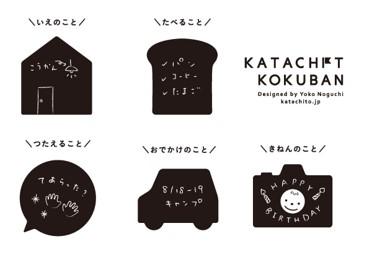 f:id:kaito_blue9:20180824182647j:plain