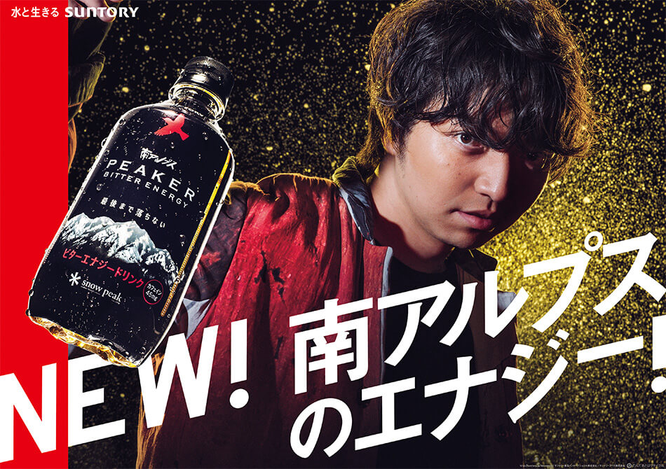f:id:kaito_blue9:20180827140236j:plain