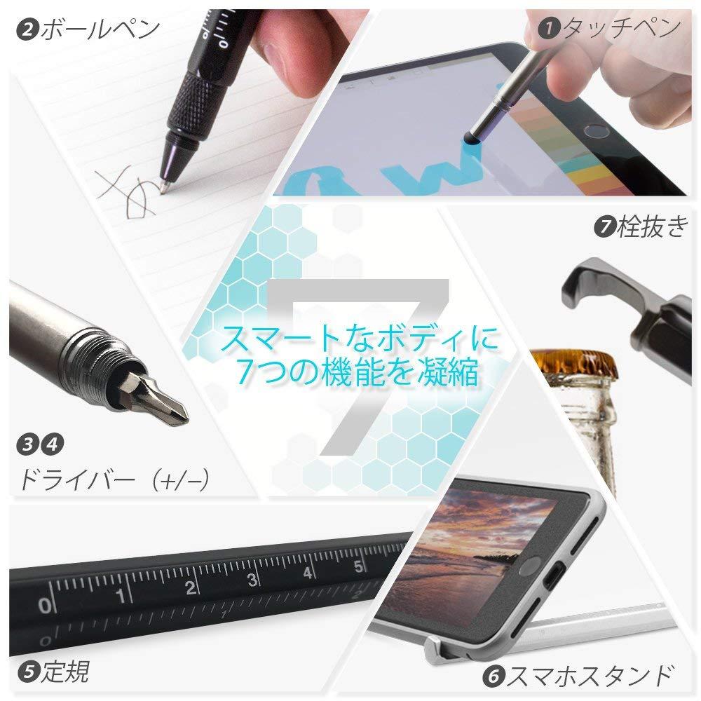 f:id:kaito_blue9:20180828151718j:plain