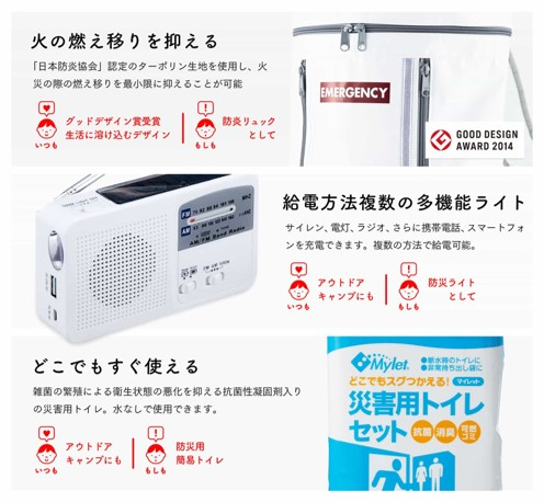 f:id:kaito_blue9:20180829194143j:plain