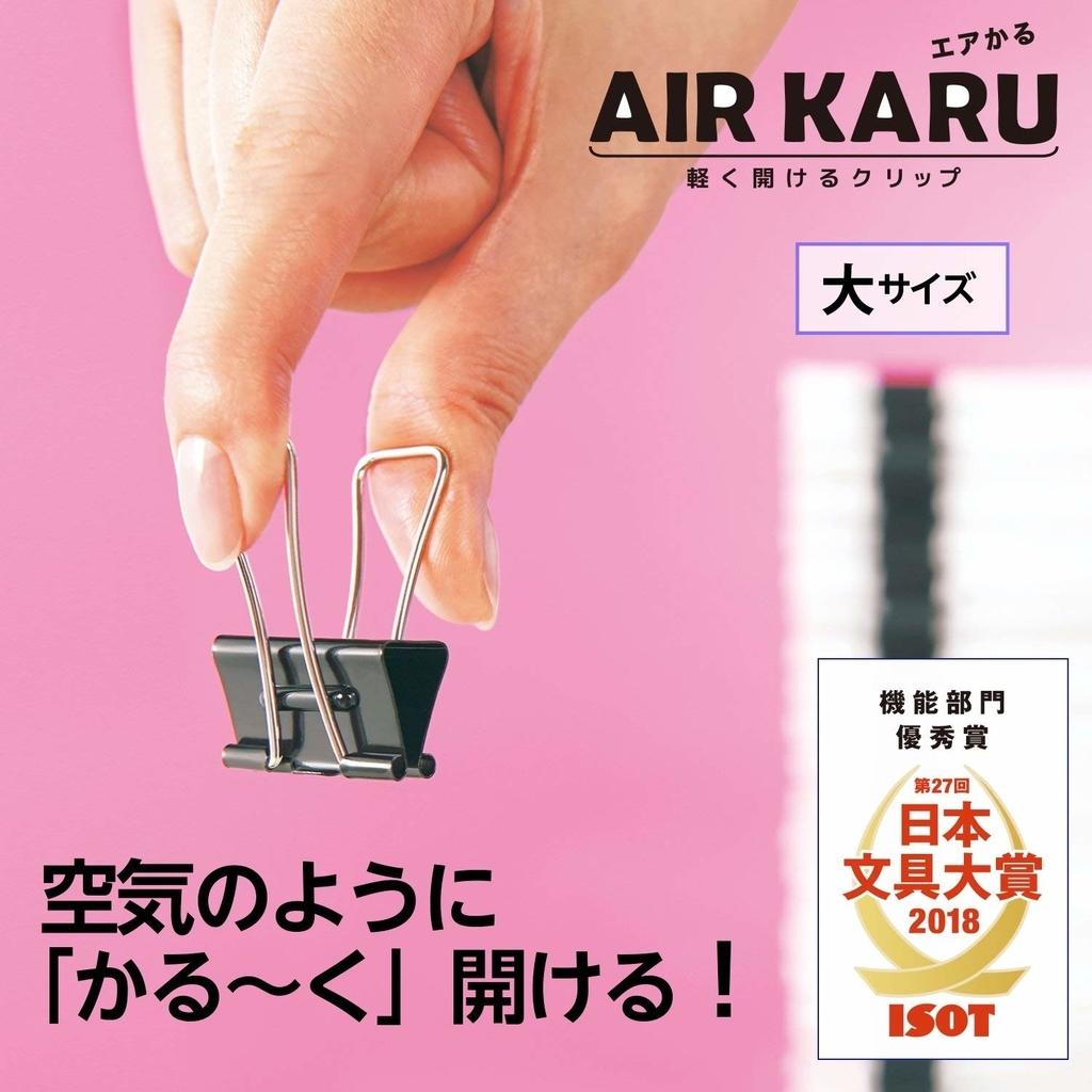 f:id:kaito_blue9:20180906185109j:plain