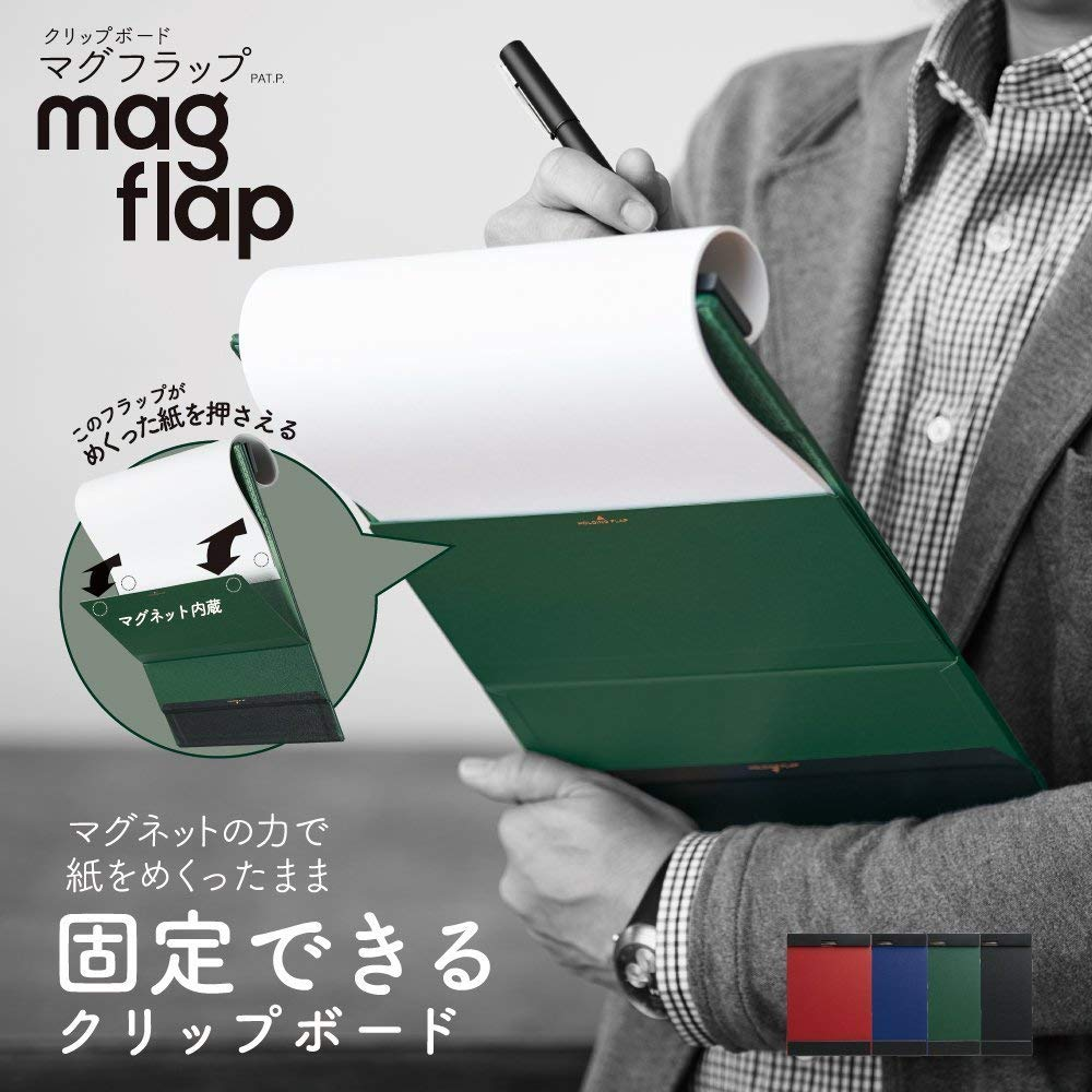 f:id:kaito_blue9:20180913144918j:plain