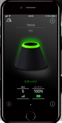 f:id:kaito_blue9:20180920164833j:plain