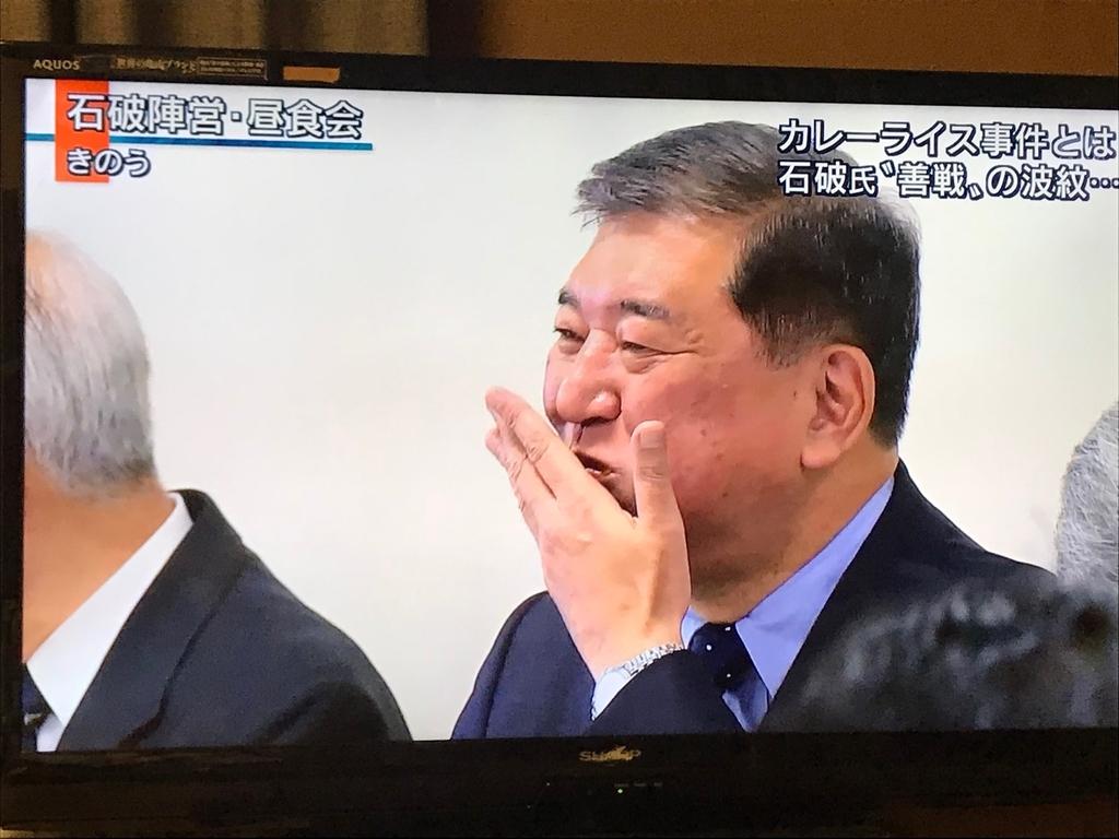 f:id:kaito_blue9:20180921222344j:plain