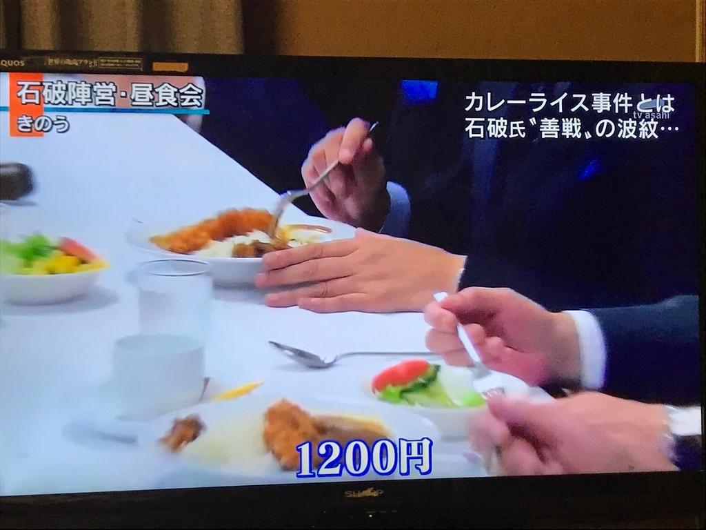f:id:kaito_blue9:20180921222354j:plain